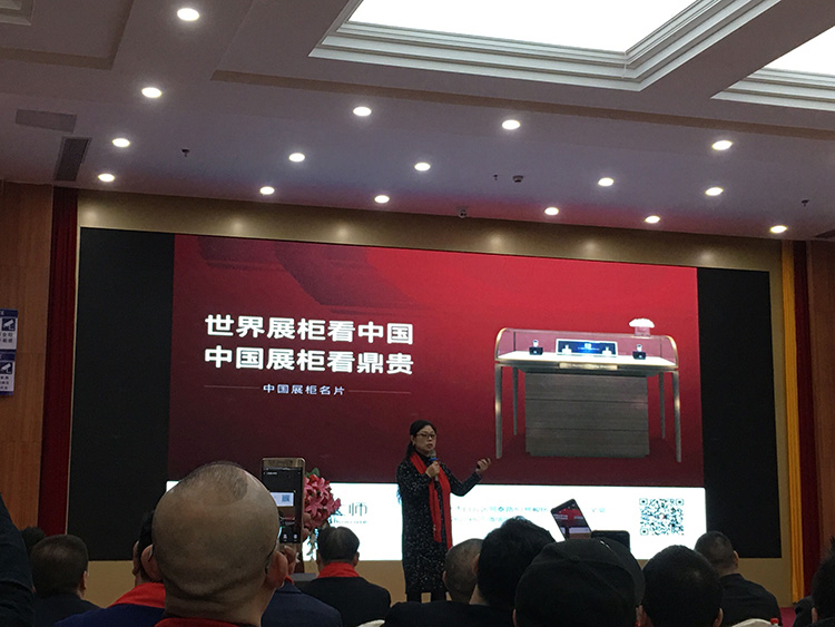 [Big News] Look: The 2nd China Exhibition Props Cultural and Creative Industry Alliance Summit